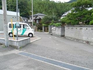 R0010323.JPG
